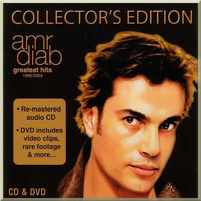 Dengar Playlist COLLECTOR'S EDITION: GREATEST HITS 1996-2003 (Amr Diab)